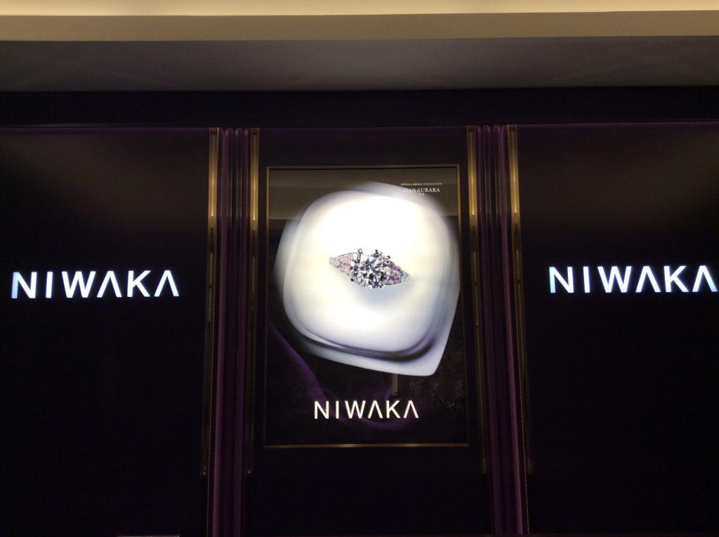 俄(にわか)の結婚指輪の値段を素材別に比較!価格帯はペアで15万円から