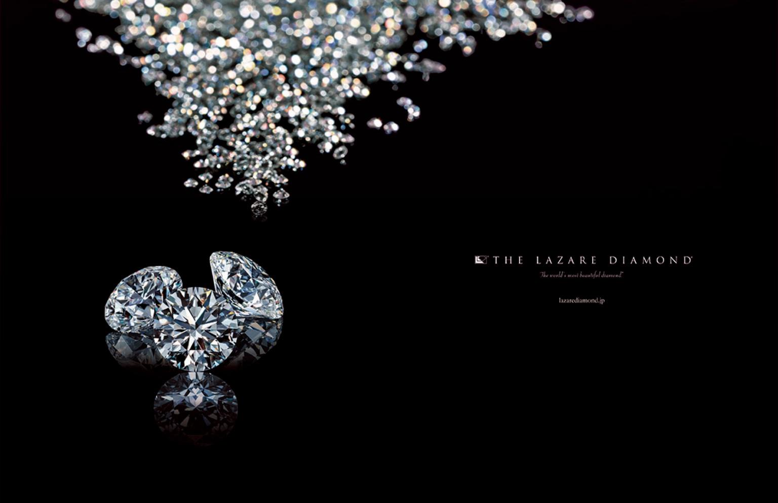 【世界三大ダイヤモンドブランド】世界で最も美しいダイヤモンドと称される輝きの秘密【ラザールダイヤモンド】
