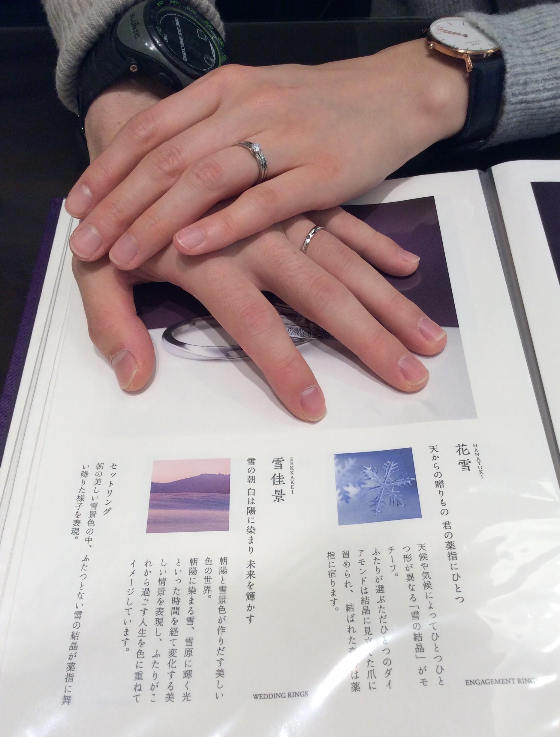 「セットリングがとてもきれい」俄(にわか)の婚約指輪と結婚指輪 (新潟市・新発田市/S様&M様)