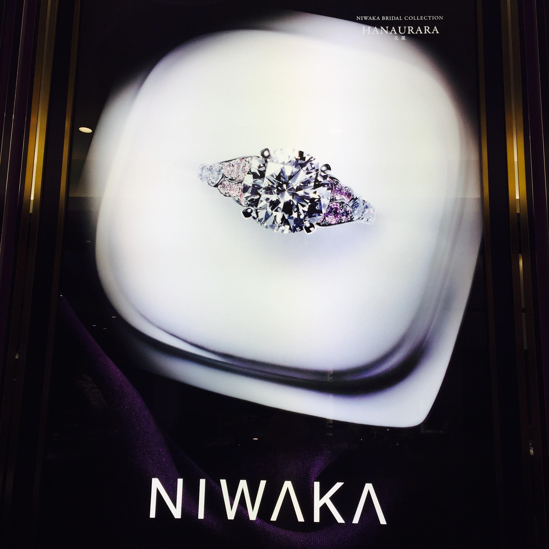 【福島県・会津若松市】 俄(にわか)の結婚指輪 世界を魅了する、日本の美意識が息づくリング