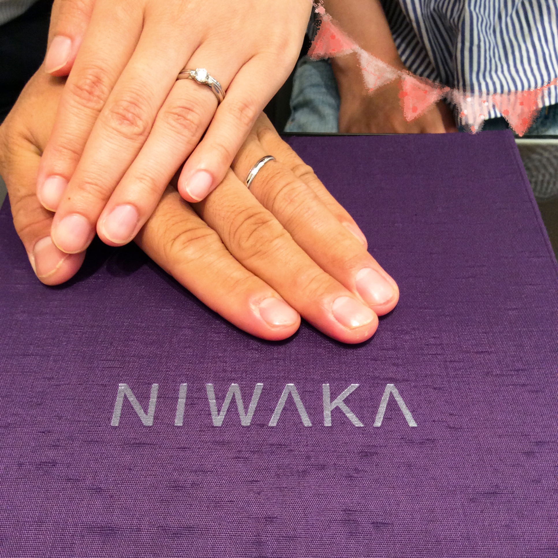 俄(にわか)の婚約指輪💍結婚指輪をご成約(長岡市/中川太様・直美様)