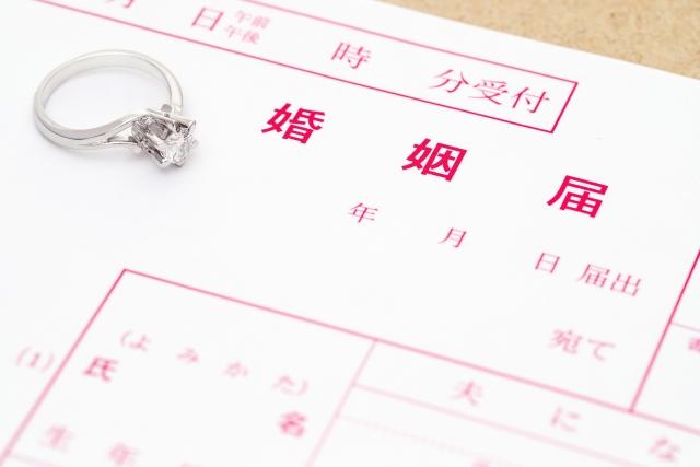 婚約指輪、ダイヤモンド、プラチナリング、婚姻届