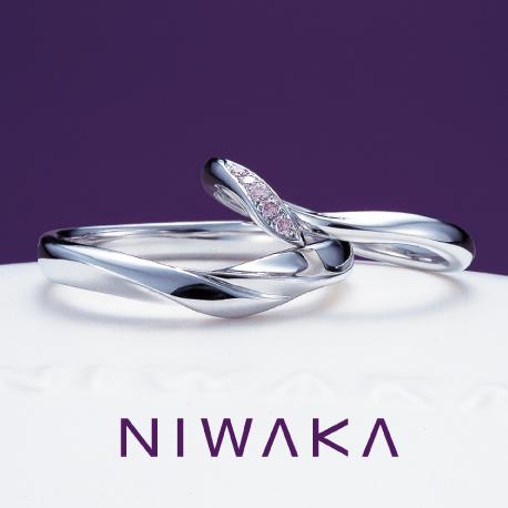 俄(にわか)初桜(ういさくら)の結婚指輪の画像