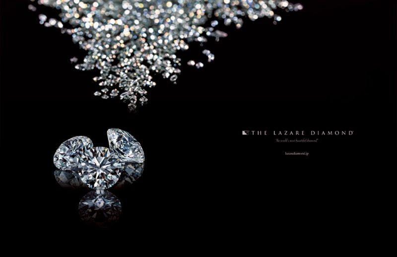 [ダイヤモンドブランド]質の良いダイヤモンド / 綺麗なダイヤモンド 6ブランド違い