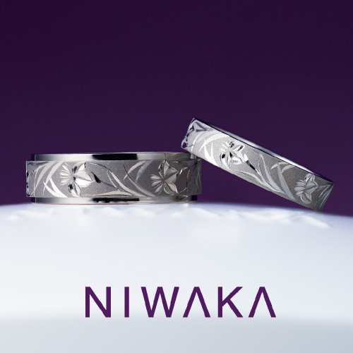 NIWAKA 花匠の彫