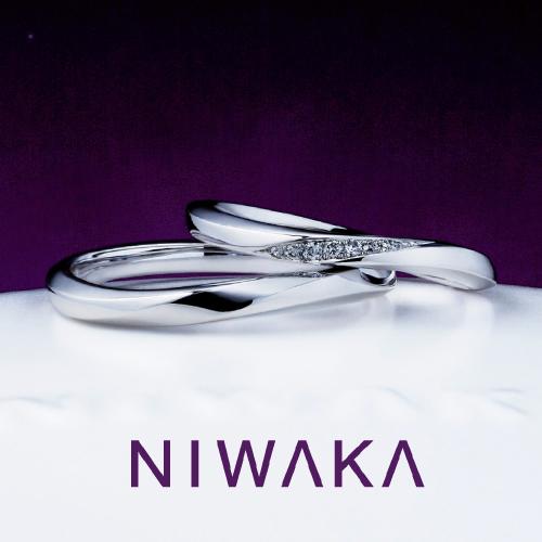 俄(にわか) 朝葉 結婚指輪