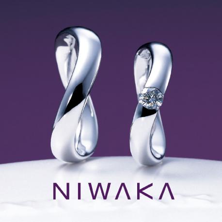 俄(にわか)NIWAKA 結婚指輪(マリッジリング) 無限(むげん)画像