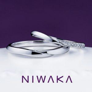 俄(にわか)結婚指輪(マリッジリング) せせらぎ画像