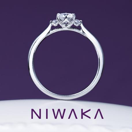 俄(にわか)/NIWAKA 白鈴の婚約指輪(エンゲージリング)