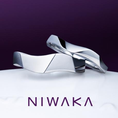幅広の結婚指輪 俄(にわか)NIWAKA 結婚指輪(マリッジリング) 相互(そうご)画像