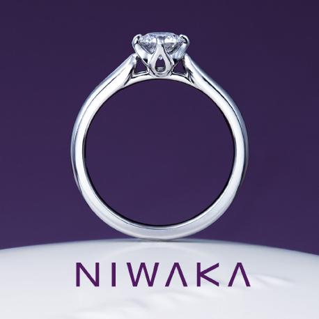 俄(にわか )NIWAKA 婚約指輪 睡蓮(すいれん)