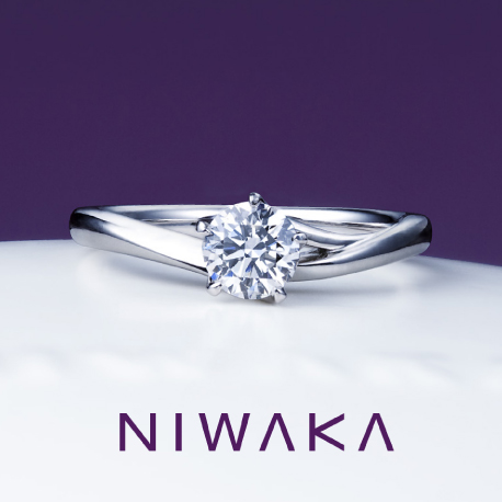 俄(にわか)NIWAKA 婚約指輪(エンゲージリング) 初桜(ういざくら)画像