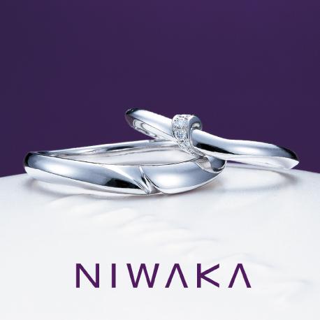 俄(にわか)NIWAKA 結婚指輪(マリッジリング) 結(ゆい)画像