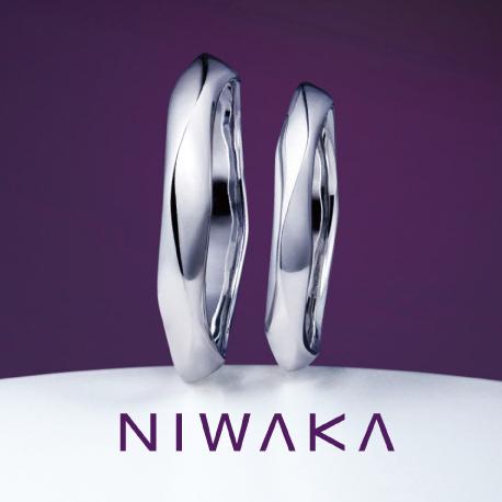 俄(にわか)NIWAKA 結婚指輪(マリッジリング) 由良(ゆら)画像