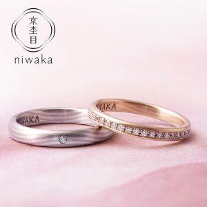 【俄(にわか)結婚指輪】木目模様のマリッジリング/新潟市T様・M様