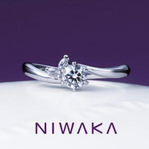 俄(にわか)婚約指輪 月彩(つきさい)画像