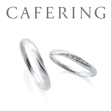CAFERING(カフェリング)結婚指輪(マリッジリング) プラージュ画像