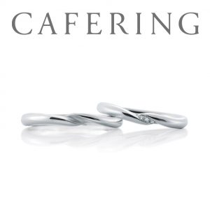CAFERING(カフェリング)結婚指輪(マリッジリング) トロワノワ画像