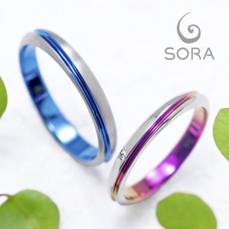 SORA ソラ 結婚指輪 エクリプト