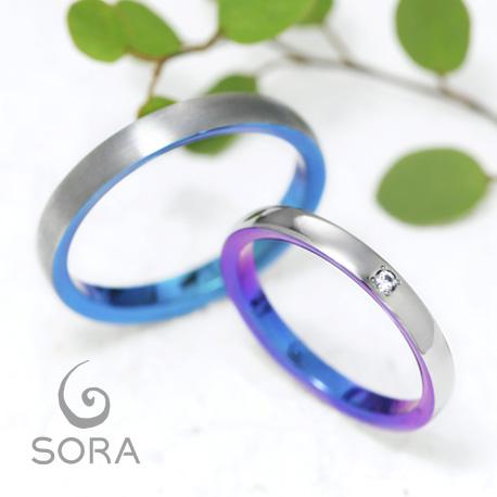SORA(ソラ)の結婚指輪「ヌーボラ」