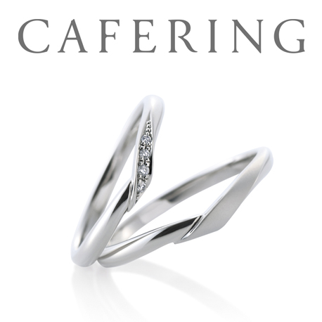 CAFERING(カフェリング)結婚指輪(マリッジリング)シェリ画像