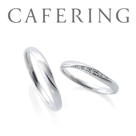 CAFERING(カフェリング)結婚指輪(マリッジリング)プラージュ画像