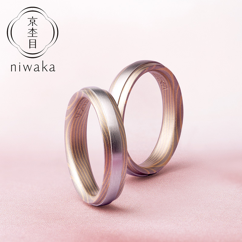 俄(にわか)結婚指輪(マリッジリング)京杢目(きょうもくめ) 一路(いちろ)画像