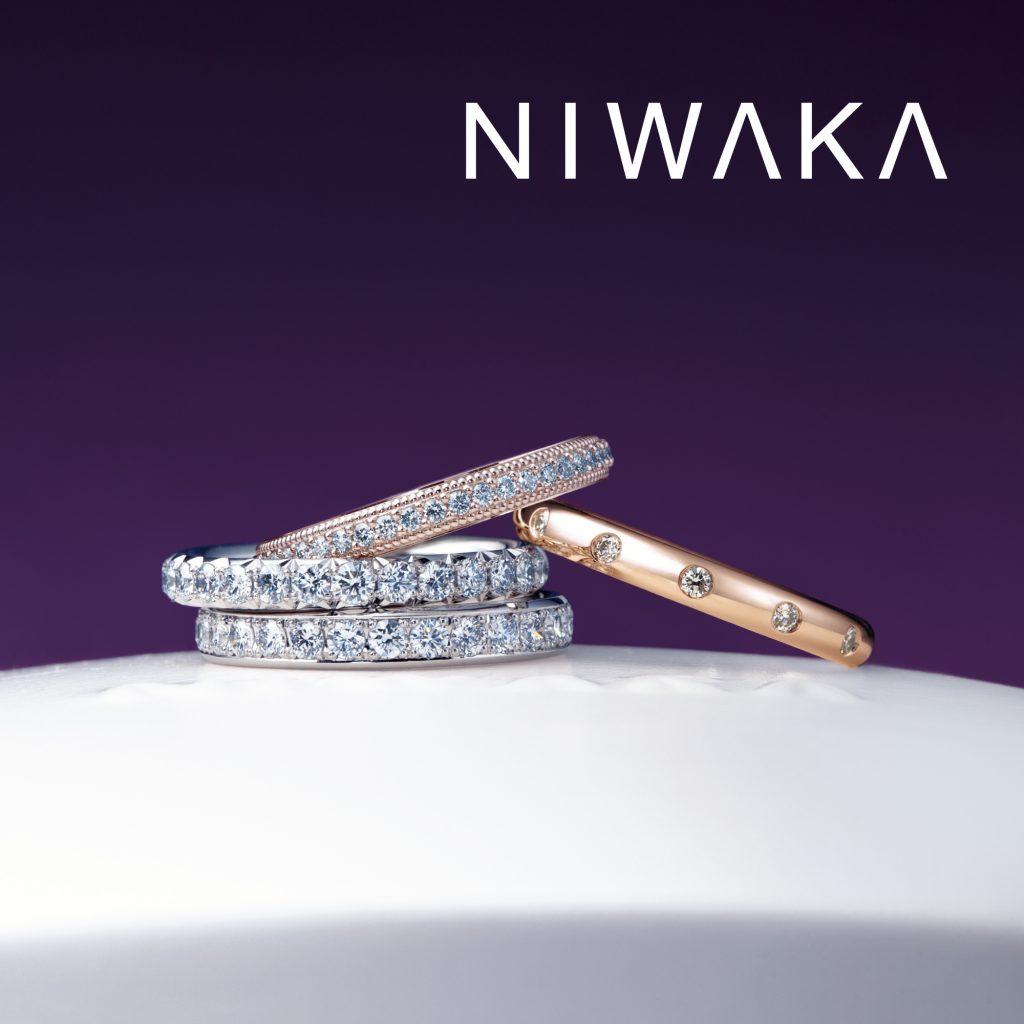 俄の結婚指輪「ことほぎ」