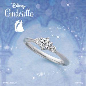 【ディズニーのプロポーズリング】ディズニー好きにプロポーズしたいなら/人気の婚約指輪ブランド4選「美女と野獣・シンデレラ・ミッキー」