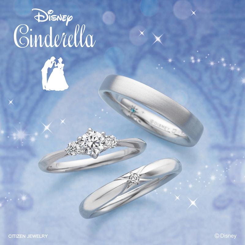 【ディズニーの結婚指輪】人気ブランド4選!美女と野獣/シンデレラ/ミッキー