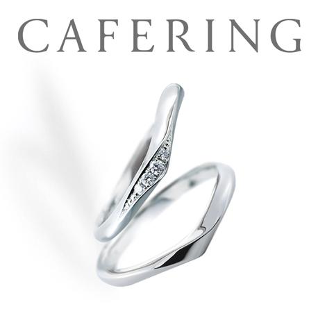 CAFERING(カフェリング)結婚指輪(マリッジリング) リリィ画像