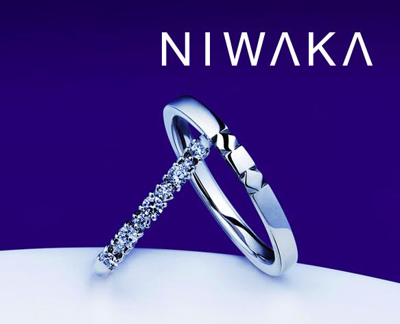 俄(にわか)結婚指輪(マリッジリング) 星ノ音(ほしのね)画像