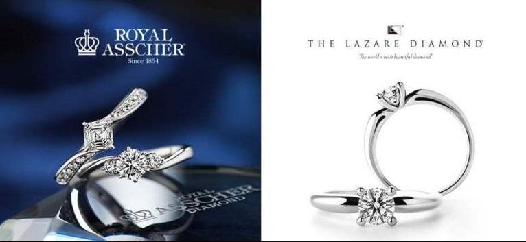ロイヤルアッシャーとラザールダイヤモンドどっちが良いか徹底比較 ダイヤの輝き・カットの違い・ブランドの歴史を比べてみた