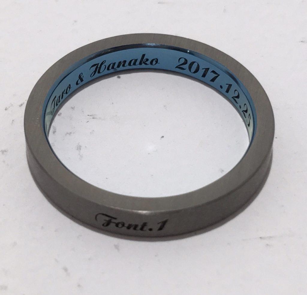 結婚指輪の刻印「筆記体」