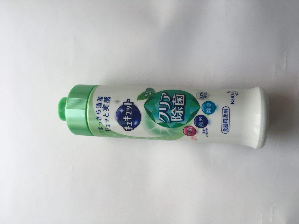 指輪クリーニング用の洗剤