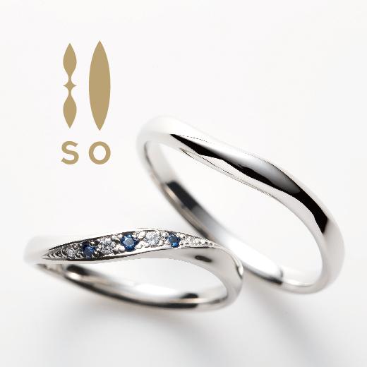 SOのサファイア結婚指輪SOのサファイア結婚指輪