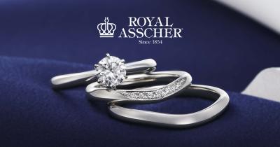 ブリリアンスを味わえるダイヤモンドブランド『ヨーロピアンカット』の英国王室に愛されるダイヤモンド