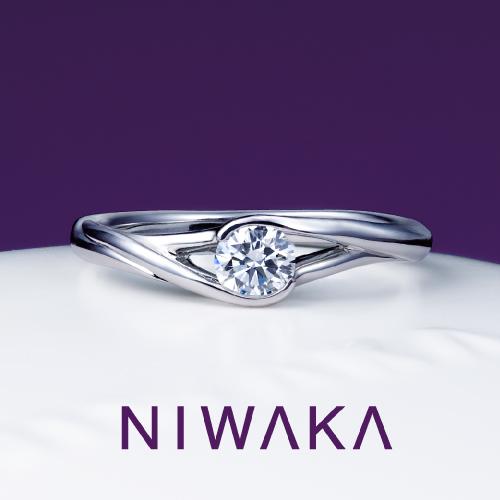 俄(にわか)婚約指輪(エンゲージリング) 望(もちづき)画像