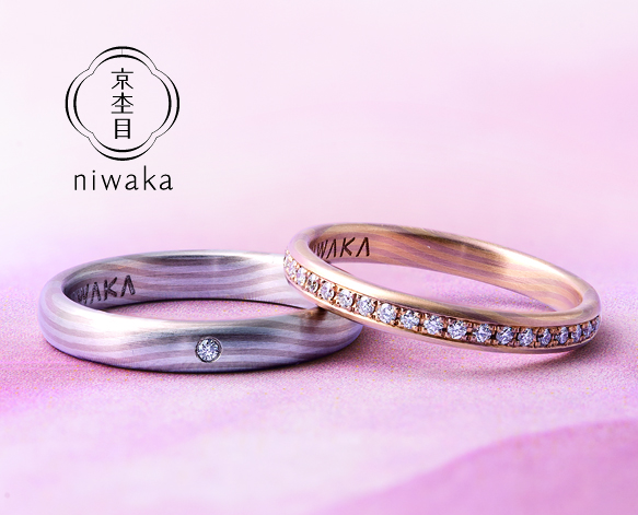 俄(にわか)結婚指輪(マリッジリング)京杢目(きょうもくめ) 長閑(のどか)画像