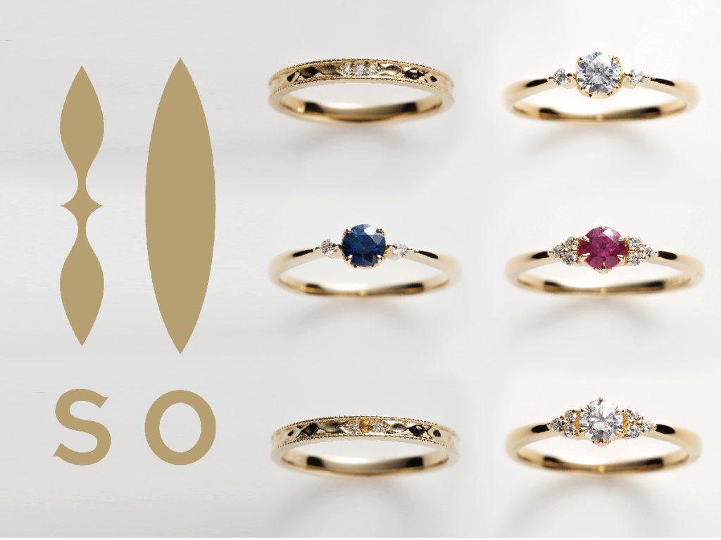 カラーストーンとゴール後が特徴のSOの結婚指輪
