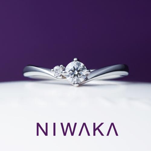 俄の婚約指輪「ことのは」