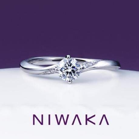 俄 にわか 婚約指輪