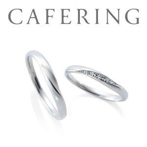 部分マットの結婚指輪(左)