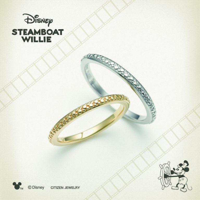 ミル打ちの結婚指輪 ディズニー