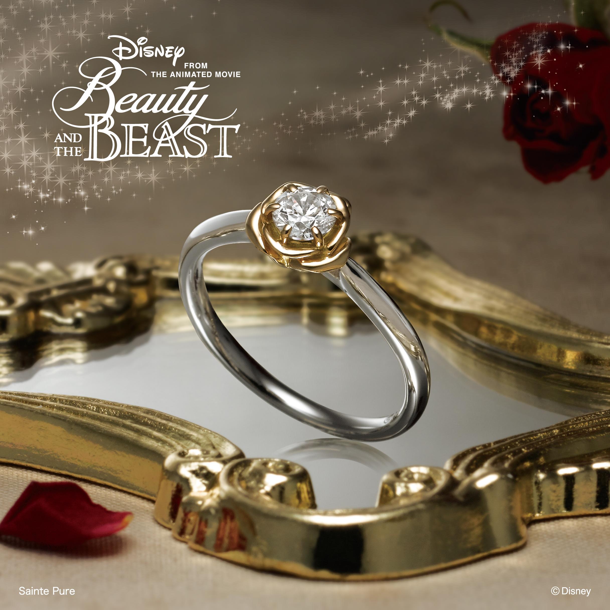 【ディズニーのプロポーズリング】ディズニー好きにサプライズしたいなら/人気の婚約指輪ブランド4選