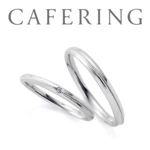 ミル打ちのラインが可愛い結婚指輪