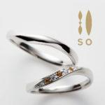 シトリンの結婚指輪