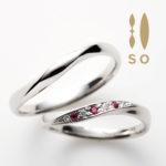 ルビーの結婚指輪