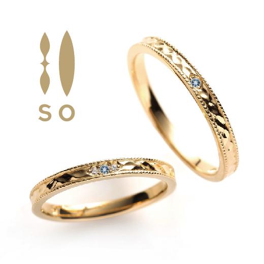 アクアマリンの結婚指輪