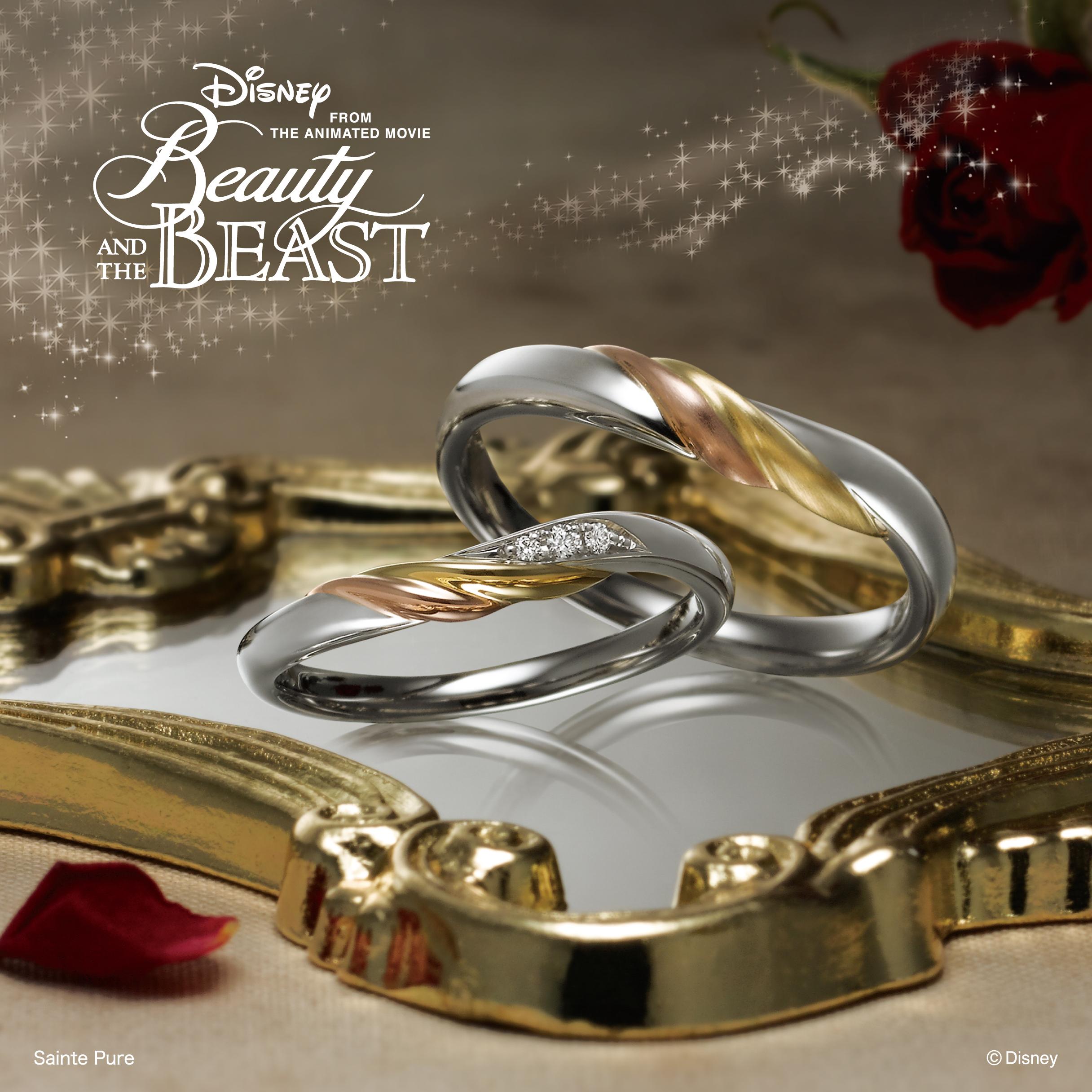 ディズニー美女と野獣の結婚指輪